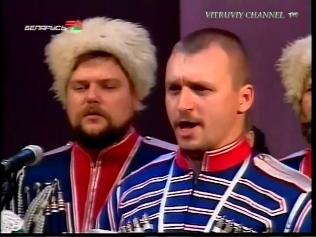 Встань за веру, Русская земля! Прощание славянки Виктор Сорокин и Кубанский Казачий хор
