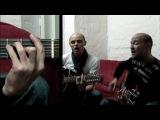FAKTOR-2 - Иду на дно (LIVE, АККОРДЫ)