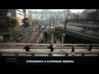OKAMOTO'S - HEADHUNT [русские субтитры]