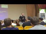 Дмитрий Потапенко на форуме