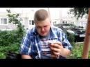 2RY feat Vlad Ok -Такая любовь (Мэтро Ди prod.)