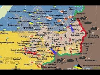 Обзор карты боевых действий в Новороссии от Кассад-ТВ 19-02-2015