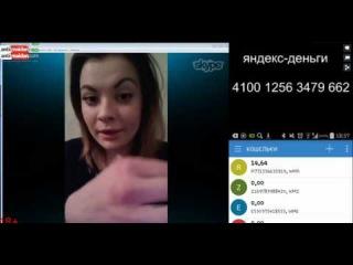 Интервью с участницей трагедии в Одессе (Инга Авдеева), СБУ, Одесса, обмен