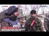 (18+) При тактическом бегстве ВСУ из Дебальцево, брошенные 300-е превращались на морозе в 200-тых