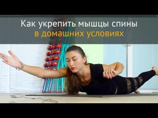 Как укрепить мышцы бедер в домашних условиях 45
