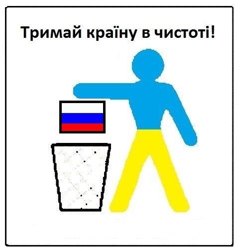 Украинским воинам противостоят 50 тысяч боевиков. Около 60% из них - российские наемники, - Тымчук - Цензор.НЕТ 1177