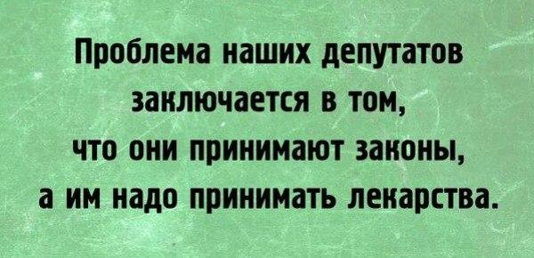 С начала суток боевики не прекращают обстрелы украинских позиций в районе Песков, Опытного и Авдеевки, - пресс-центр АТО - Цензор.НЕТ 8779