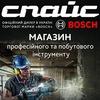 Прокат и продажа электроинструмента в Чернигове