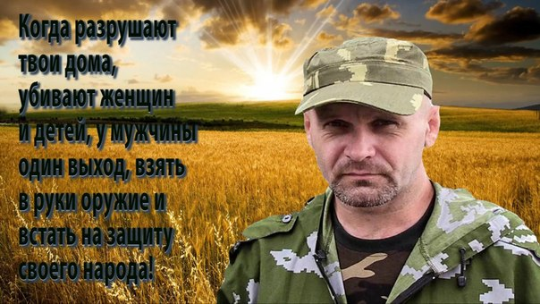Mija dziś rok od śmierci Aleksieja Mozgowoja