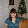 Мариночка Георгиева
