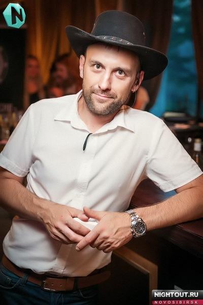 Vlad Hirsch