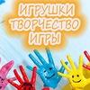 Игрушка24.ru - Космический выбор игрушек