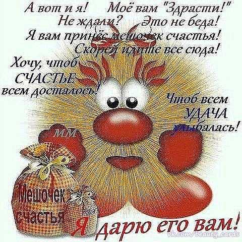 http://pp.vk.me/c625816/v625816452/2e161/R4hofk_jLqs.jpg