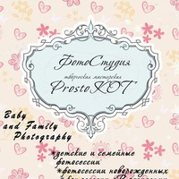 "Логотип ФотоСтудия ""ProstoKOT"" Улан-Удэ"