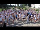 Флэш-моб Лето 2015 II смена ДОЛ