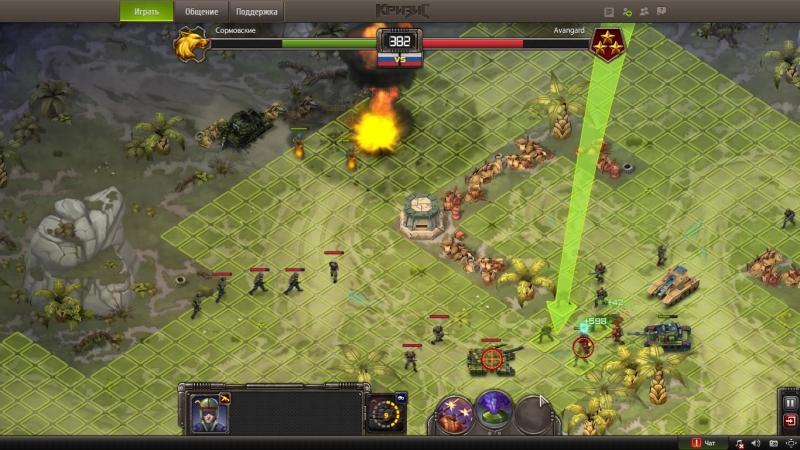 Cормовские против Avangard