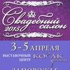 """Выставка hand made """"HOBBY CLUB"""", ВЦ Козак-Палац"""
