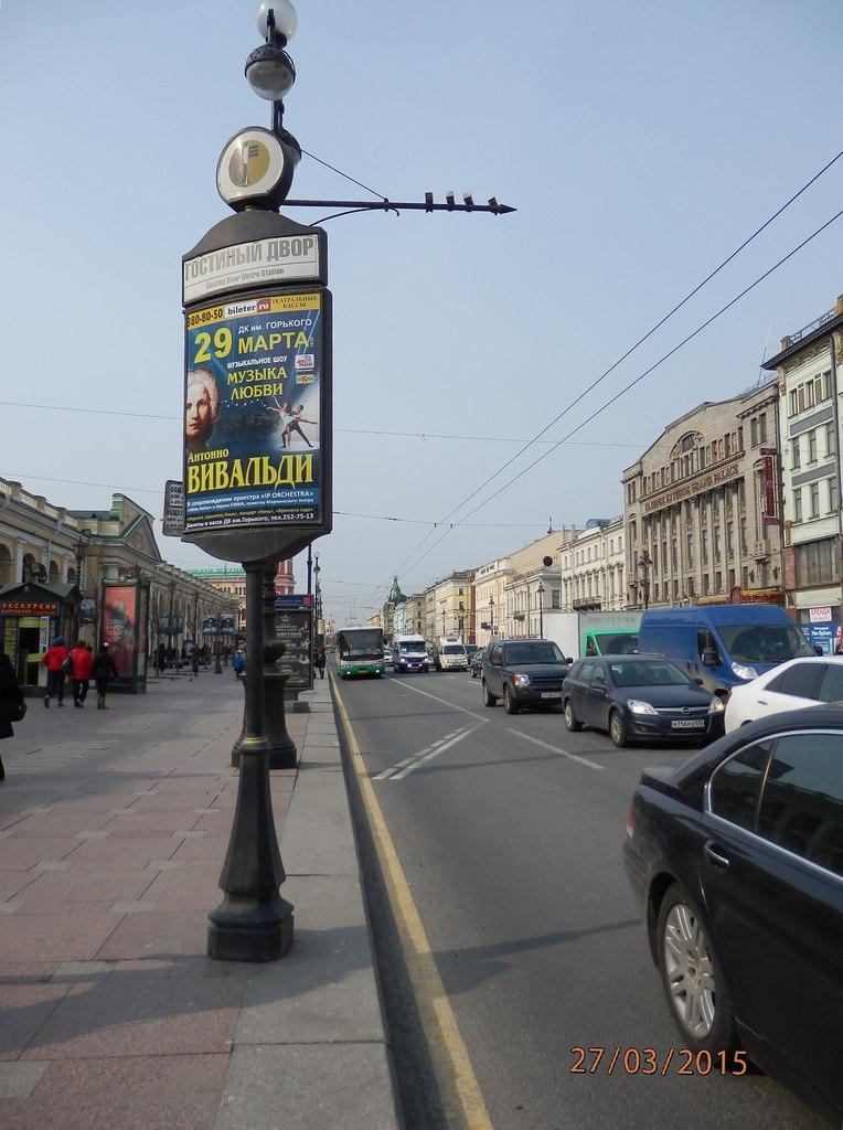 Прогулка по Невскому проспекту Ge_0ahHZ7bg