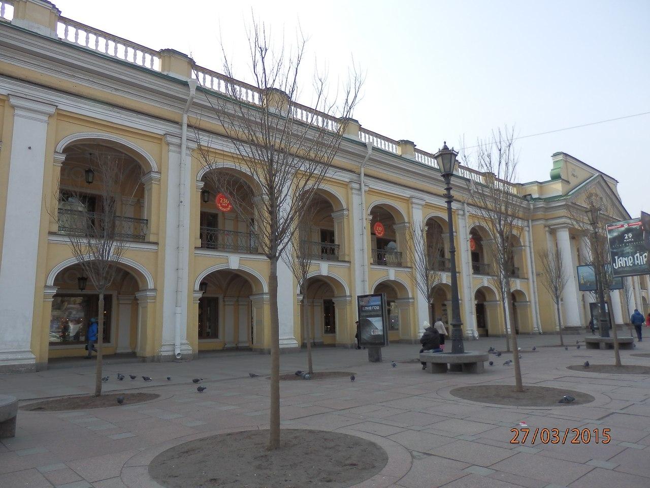 Прогулка по Невскому проспекту IuzjdM__rpo