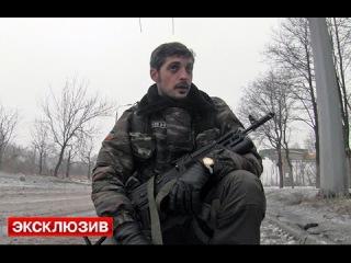 Гиви рассказал про танковый бой на Путиловском мосту 19.01.2015