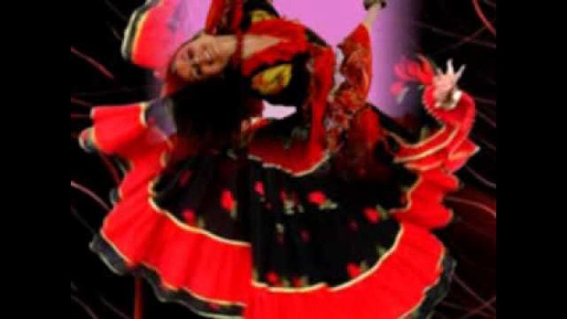 цыганская песня Кай о берги