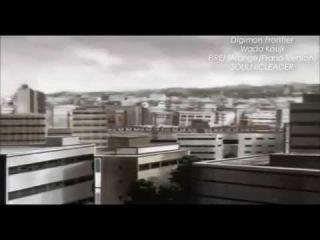 Digimon Frontier - FIRE! - Wada Kouji Arange/Version Piano