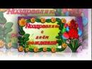 ВОЗРАСТ МОЙ ПОЧЕМУЧНЫЙ для СОНЕЧКИ март 2015 ГОД автор Vera Semenova