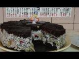Торт африканская ромашка, вкусный рецепт с фруктами