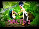 "Стоп Моушен Монстер хай Фильм: ""Внезапно"" (часть 2) (Stop motion Monster High)"