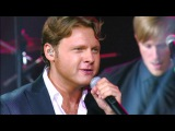 Александр Коган - To Love Somebody (Концерт-презентация дебютного альбома Я жду звонка)