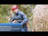 Последнее восхождение: в Киргизии разбились трое альпинистов из России