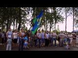 За ВДВ (Виталий Леонов Няндома 2.08.2014)