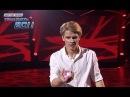 Соло Дмитрия Щебета - Испытания 20 - Танцуют все 6 - 22.11.2013