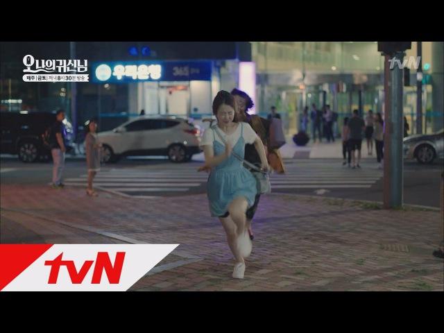 ′등잔 밑이 어둡다고...′ 서빙고와 봉선(박보영)의 한 밤의 추격전 오 나의 귀신님 6화