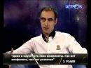 Астро ТВ  Доступно о сложном  Экстрасенс  28 01 12