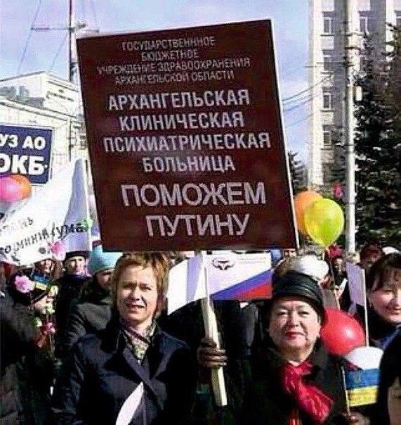 Чалый: Угрозой эскалации на Донбассе Россия давит не на Украину - это сигнал, прежде всего, Западу - Цензор.НЕТ 3717
