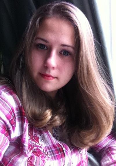 Катя Ягодка