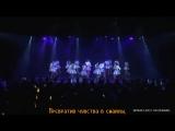 nmb48 - koko ni datte tenshi wa iru (даже здесь есть ангелы)[rus sub]