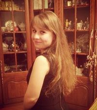 Александра Смирнова