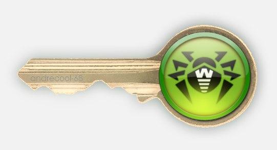 ключ для др веб: