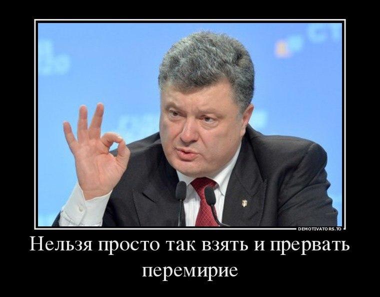 На Донбассе погибли 60 детей, - Уполномоченный Президента по правам ребенка - Цензор.НЕТ 1531