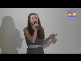 Алина Гайворонская исполняет песню из репертуара певицы