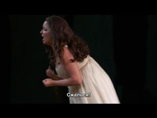 Metropolitan Opera - Giuseppe Verdi Il Trovatore (Нью-Йорк, ) - Акт III и IV