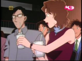 Detectiu Conan - 190 - Un retorn perillós. La tercera opció