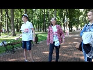 Фан-встреча. Таня Шилова и Леша Меркулов отвечают на вопросы.