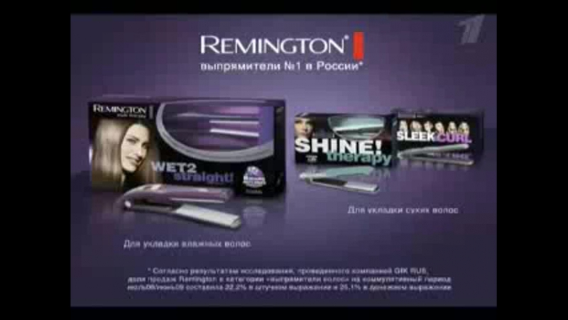 Анонс Оливье-шоу и реклама (Первый канал, 30.12.2009)