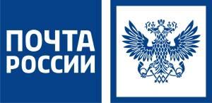«Почта России» запустила подписку онлайн