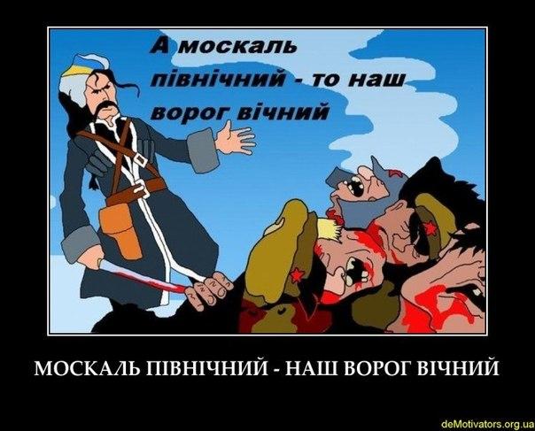 В армии РФ создано спецуправление информационного противодействия Украине, - ГУР Минобороны - Цензор.НЕТ 6003