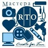 Мастера RTO: вышивка, пэчворк и прочие рукоделия