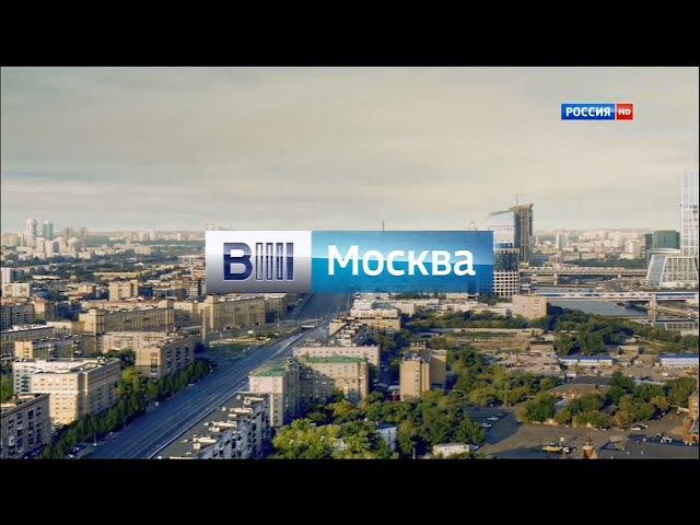 Эволюция заставок Российских телепрограмм и телеканалов Выпуск №49 Вести Москва